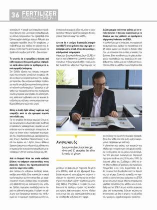 Koutsougeras_Nikolaos_1_Page_3