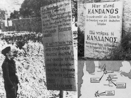 KANDANOS