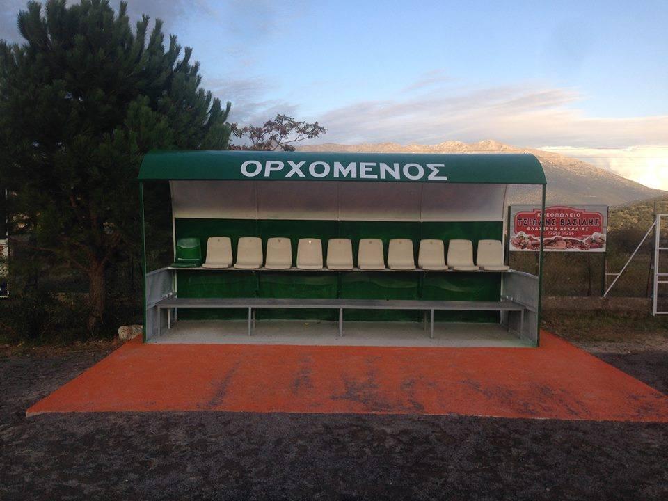 orxomenos-ghpedo