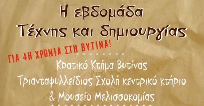 bytina1
